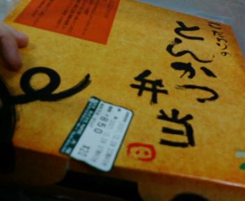 ★新幹線で自分の空間