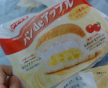 最近のお気に入りパン(><br />  ω<)ノ