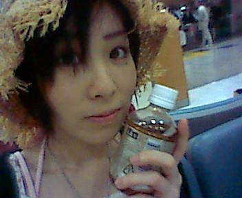 出発東海道・:*:<br />  ・゜'★,<br />  。・:*:<br />  ・゜'☆